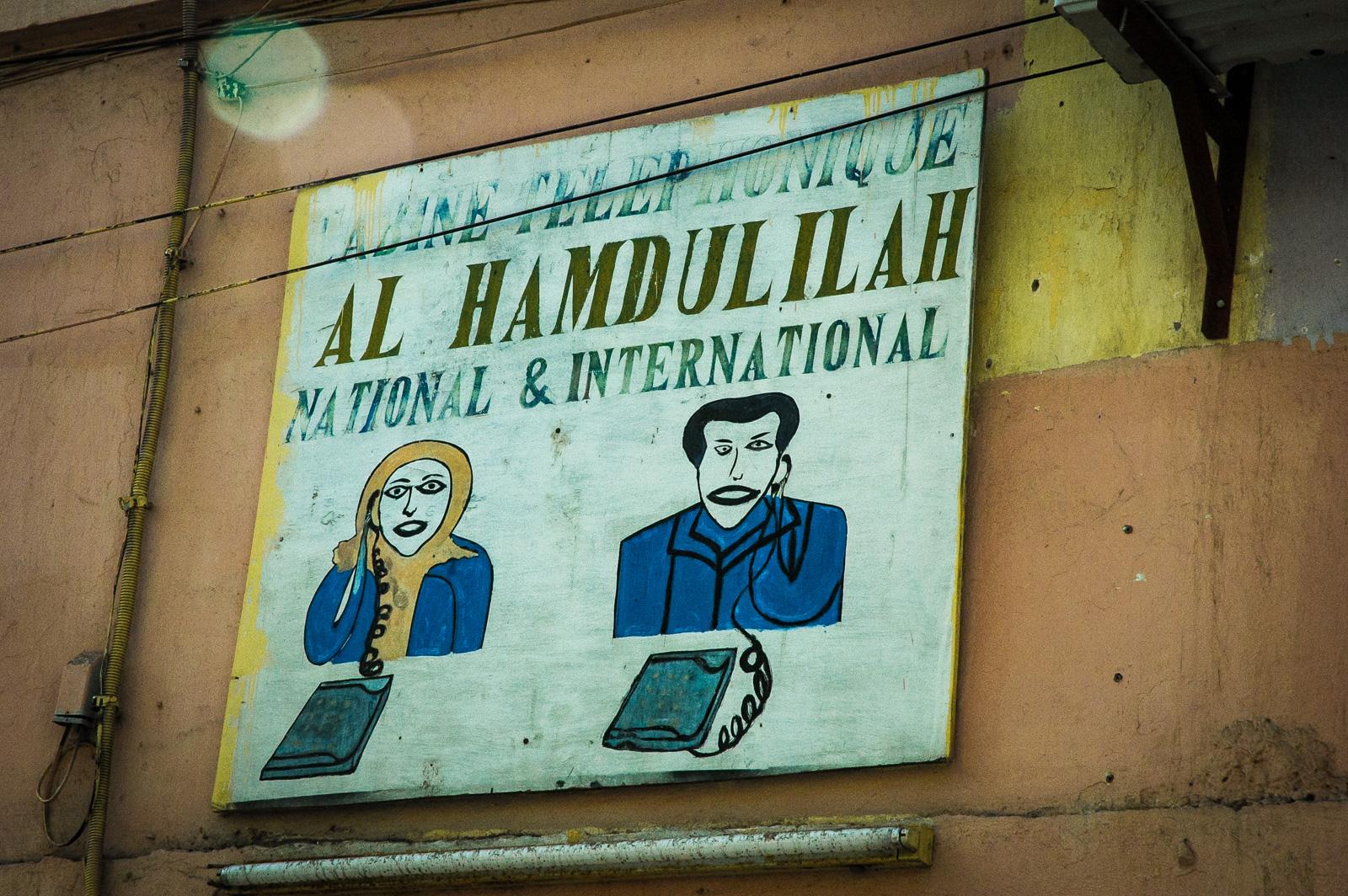 Djibouti City Photo Damien Rossier