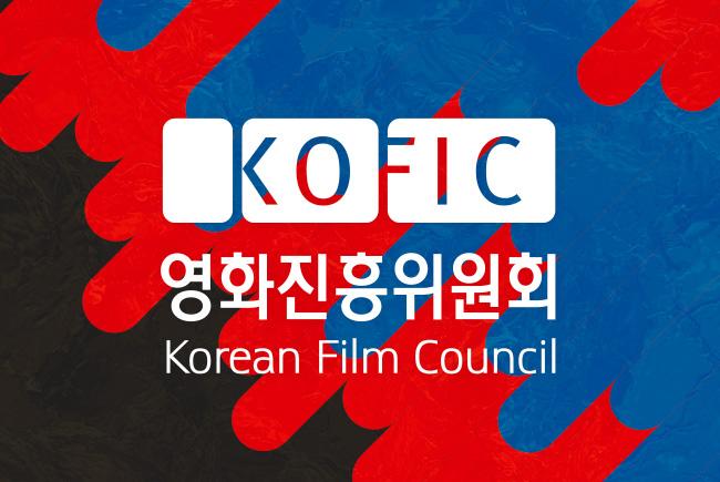 Kofic Korean Film Council