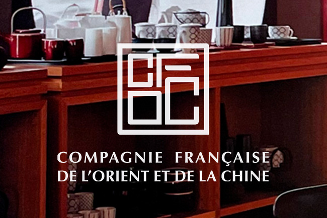 CFOC Plaquette Institutionnelle